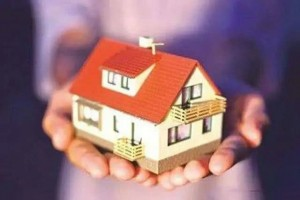 发改委将大力发展住宅租借商场上海探究树立三房合一住宅租借渠道