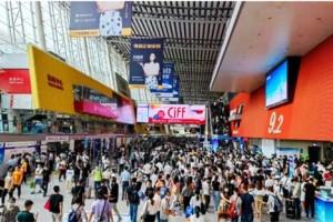 关于中国建博会(广州)的8大感受