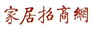 中国家居招商网